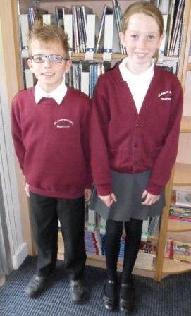 Provisional School Uniform